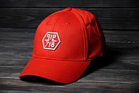 Кепка Бейсболка Philipp Plein летняя шестиклинка стильная красная