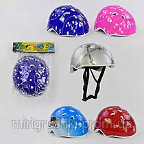 Шлем защитный 75629 (D 26052) (40) 5 цветов