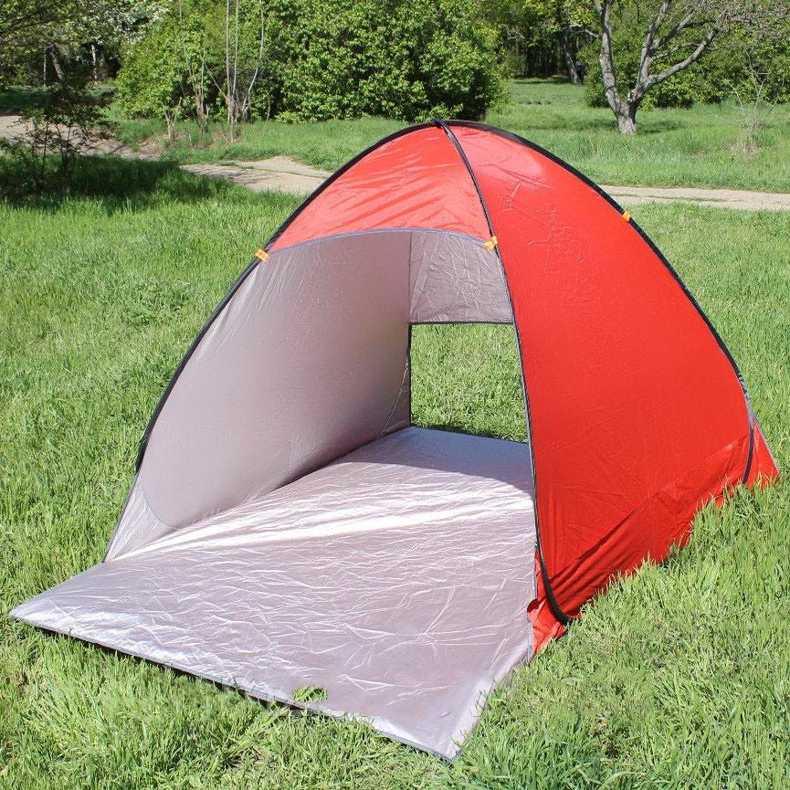Палатка пляжная 2х местная самораскладывающаяся 150*150 см (Красная)