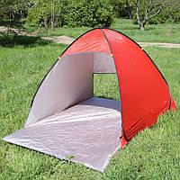 Палатка пляжная 2х местная самораскладывающаяся 150*150 см (Красная), фото 1