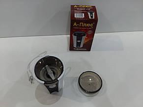 Кофемолка А+ 1542, фото 2