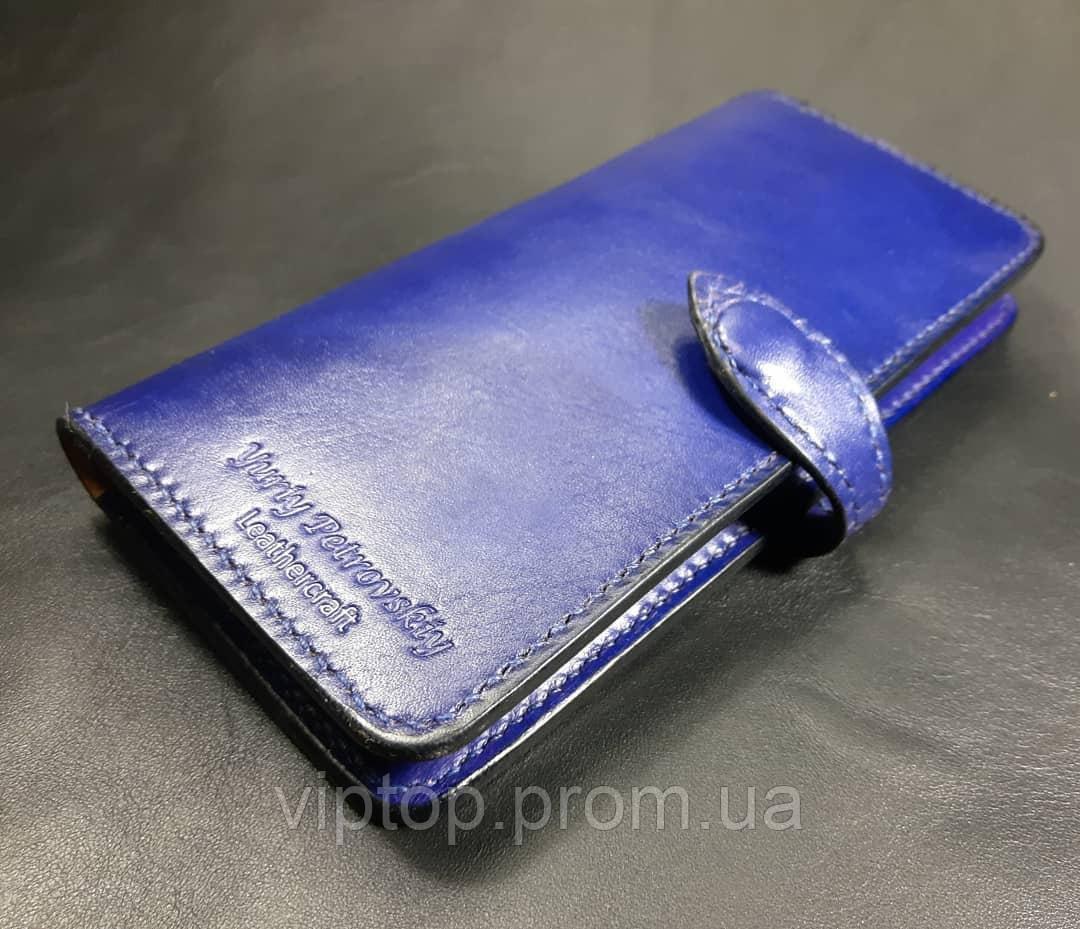 """Жіночий гаманець купюрник """"Sky Blue"""""""