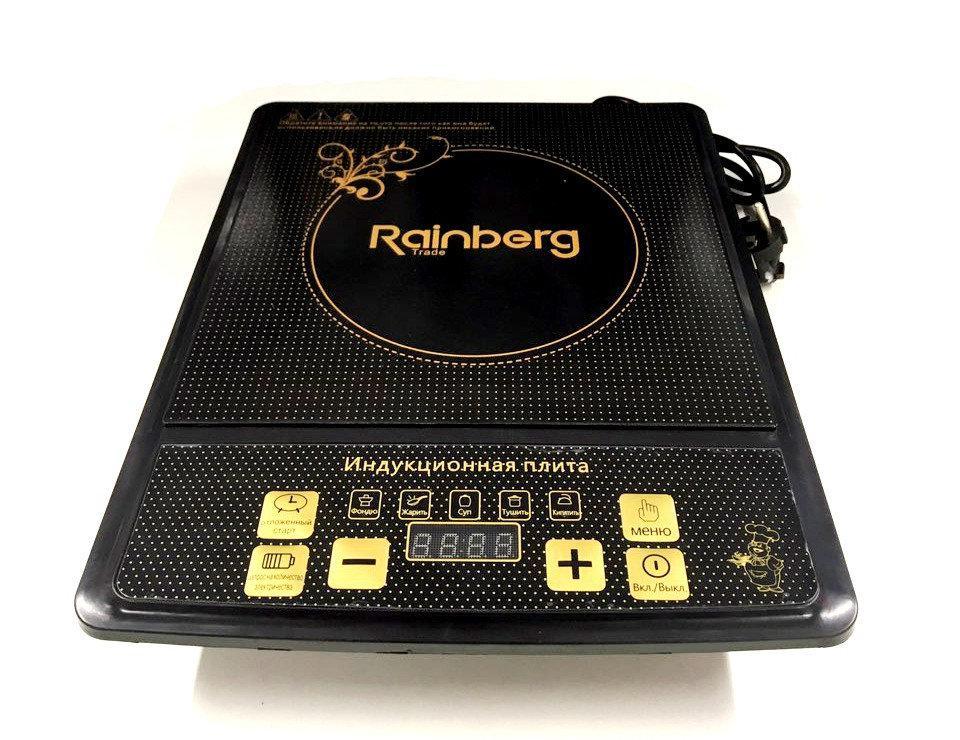 Индукционная настольная электроплита Rainberg RB-811 (2200W)