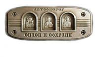 Авто-икона триптих Казанская, Спаситель, Николай (летний)