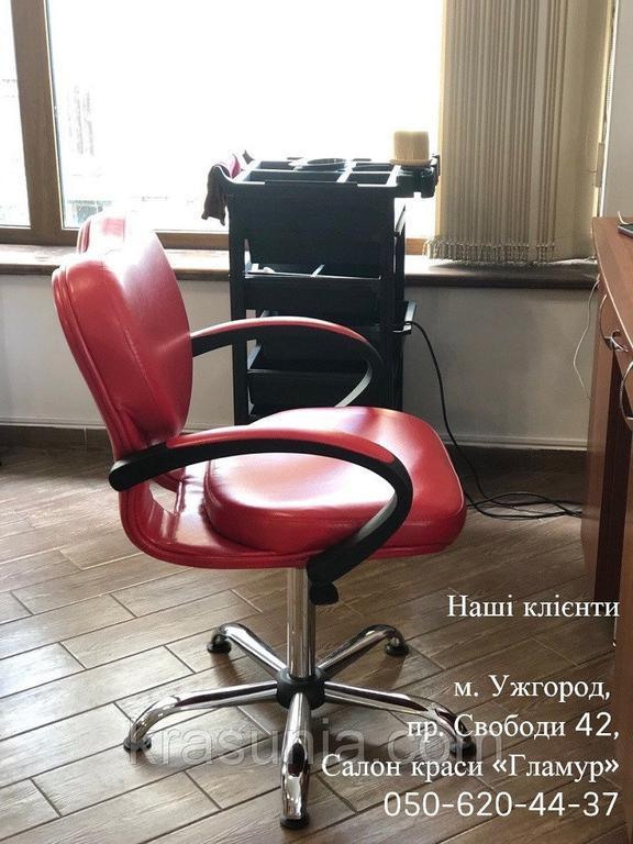 """Салон краси """"Гламур"""" м.Ужгород"""