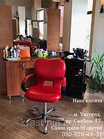 Парикмахерское кресло Clio, парикмахерская тележка М-3010