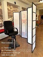 Ширма Marilyn Monroe 6, педикюрное кресло SPA-100