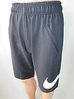 Качественные трикотажные шорты для мужчин., фото 1