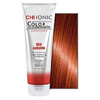 Красно-золотисто каштановый Red Auburn - Оттеночный кондиционер для волос CHI Ionic Color Illuminate 251мл