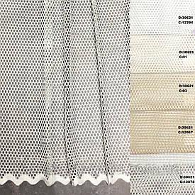 Ткань для гардин сетка средняя, Коллекция 1, 30621.