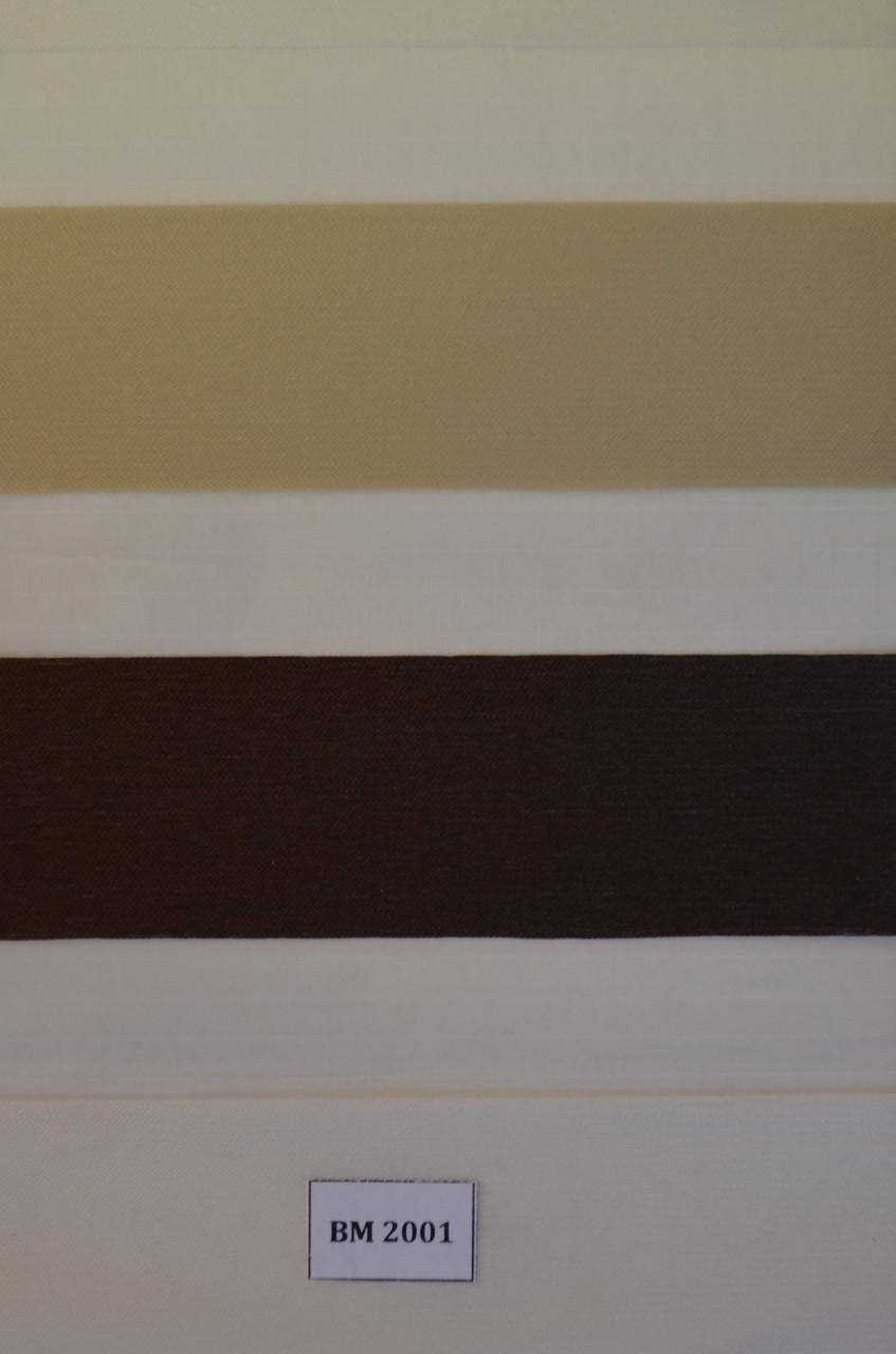 Рулонные шторы день-ночь коричнево-бежево-белый ВМ-2001