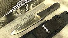 Ножи фиксированные