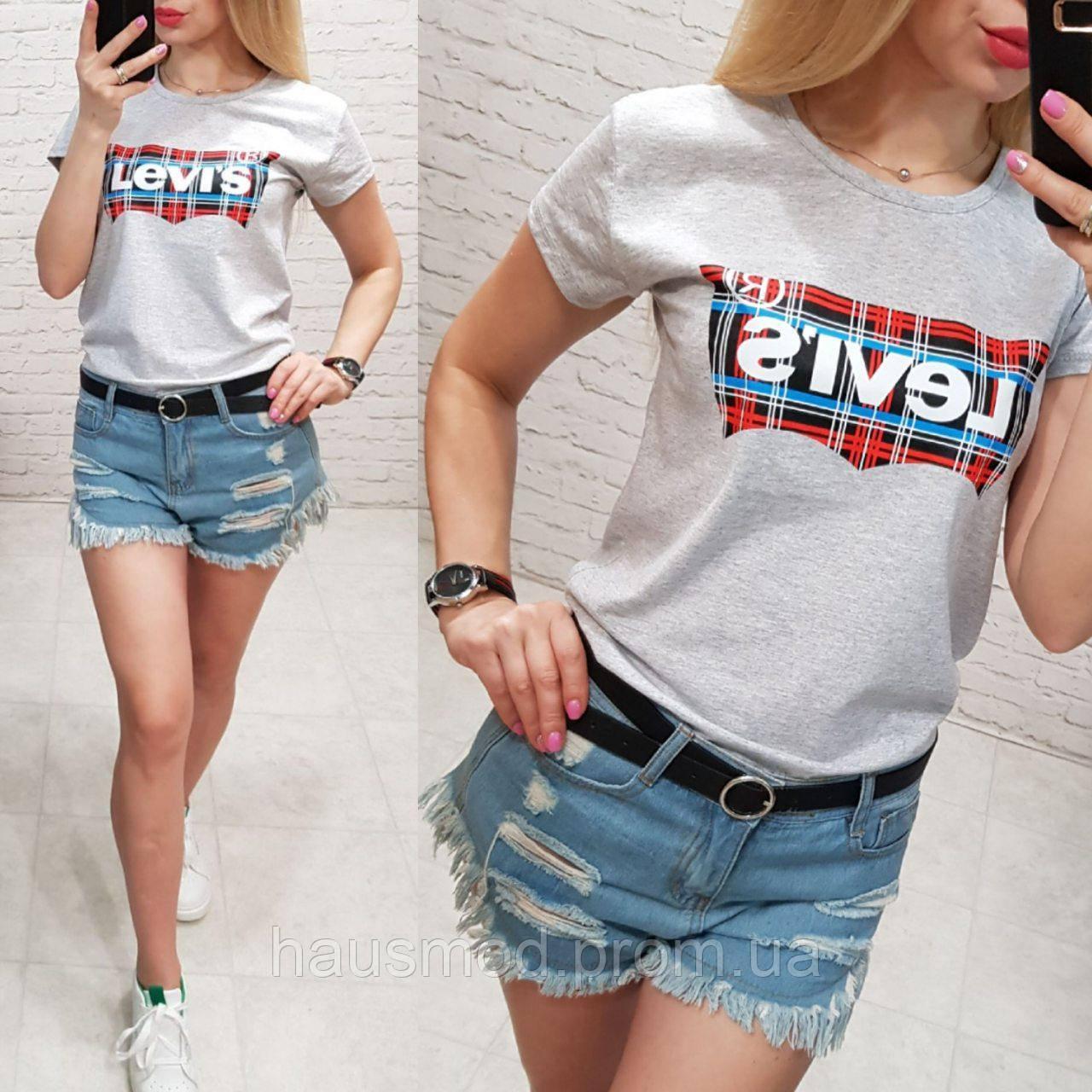 Женская футболка летняя качество реплика копия Levis турция 100% катонцвет серый