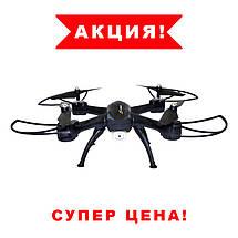 Квадрокоптер D11 c WiFi камерой. Беспилотник Original size quadrocopter. Складной квадрокоптер, фото 2