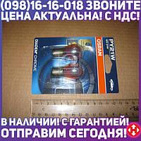 ⭐⭐⭐⭐⭐ Лампа накаливания PY21W 12V 21W BAU15s DIADEM Chrome (2 штуки blister) (пр-во OSRAM) 7507DC-02B