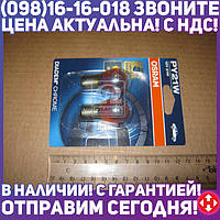 Лампа накаливания PY21W 12V 21W BAU15s DIADEM Chrome (2 штуки blister) (пр-во OSRAM) 7507DC-02B