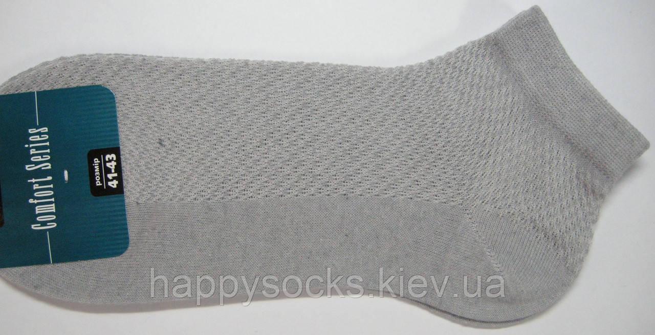 Тонкие мужские носки в сетку