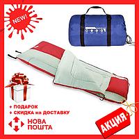Синий спальный мешок 68047 sh Bestway в сумке   спальник для туризма   одеяло для похода