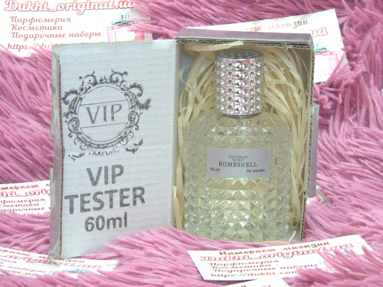 Парфюм женский Victoria's Secret Bombshell 60 ml TESTER