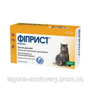Фиприст спот-он для котов (фипронил 50мг) 3 пип.KRKA