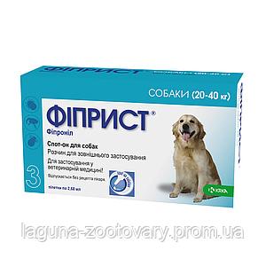 Фиприст спот-он для собак 20-40кг (фипронил 268мг) 3 пип.KRKA