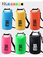 Водонепроницаемая сумка-рюкзак Ocean Pack 10L