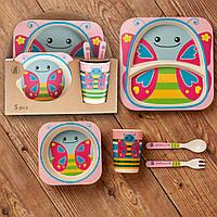 Бамбуковый набор детской посуды (ЭКО) «Бабочка».