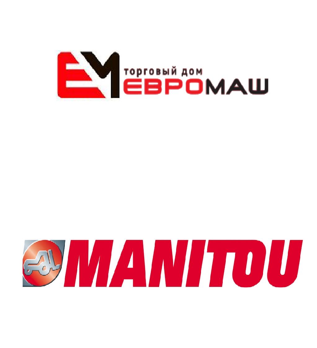 745159 Рулевая тяга в сборе Manitou (Маниту) (оригинал)