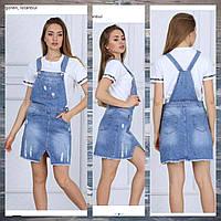 """Сарафан женский джинсовый рванка, размеры 34-40 """"JeansStyle"""" купить недорого от прямого поставщика"""