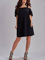 Оригинальное женское платье-сарафан,см.замеры в описании!!!, фото 1