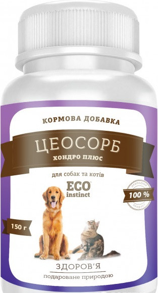 ЦЕОСОРБ ХОНДРО ПЛЮС восстановление суставов, сухожилий, хрящей у кошек и собак, 150 гр