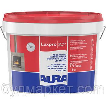 Краска интерьерная матовая Aura Luxpro Extramatt  2,5л