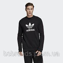 Спортивный мужской джемпер Adidas TREFOIL WARM-UP CW1235, фото 3