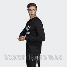Спортивный мужской джемпер Adidas TREFOIL WARM-UP CW1235, фото 2