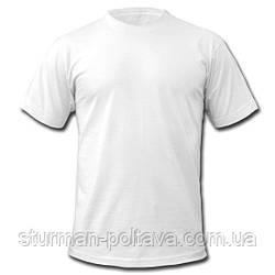 Футболка чоловіча біла бавовна 100% Mil-Tec Німеччина