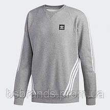 Мужская толстовка adidas INSLEY (АРТИКУЛ: DU8377 ), фото 3