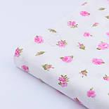 """Сатин ткань """"Маленькие розовые цветочки"""" на белом №1695с, фото 5"""