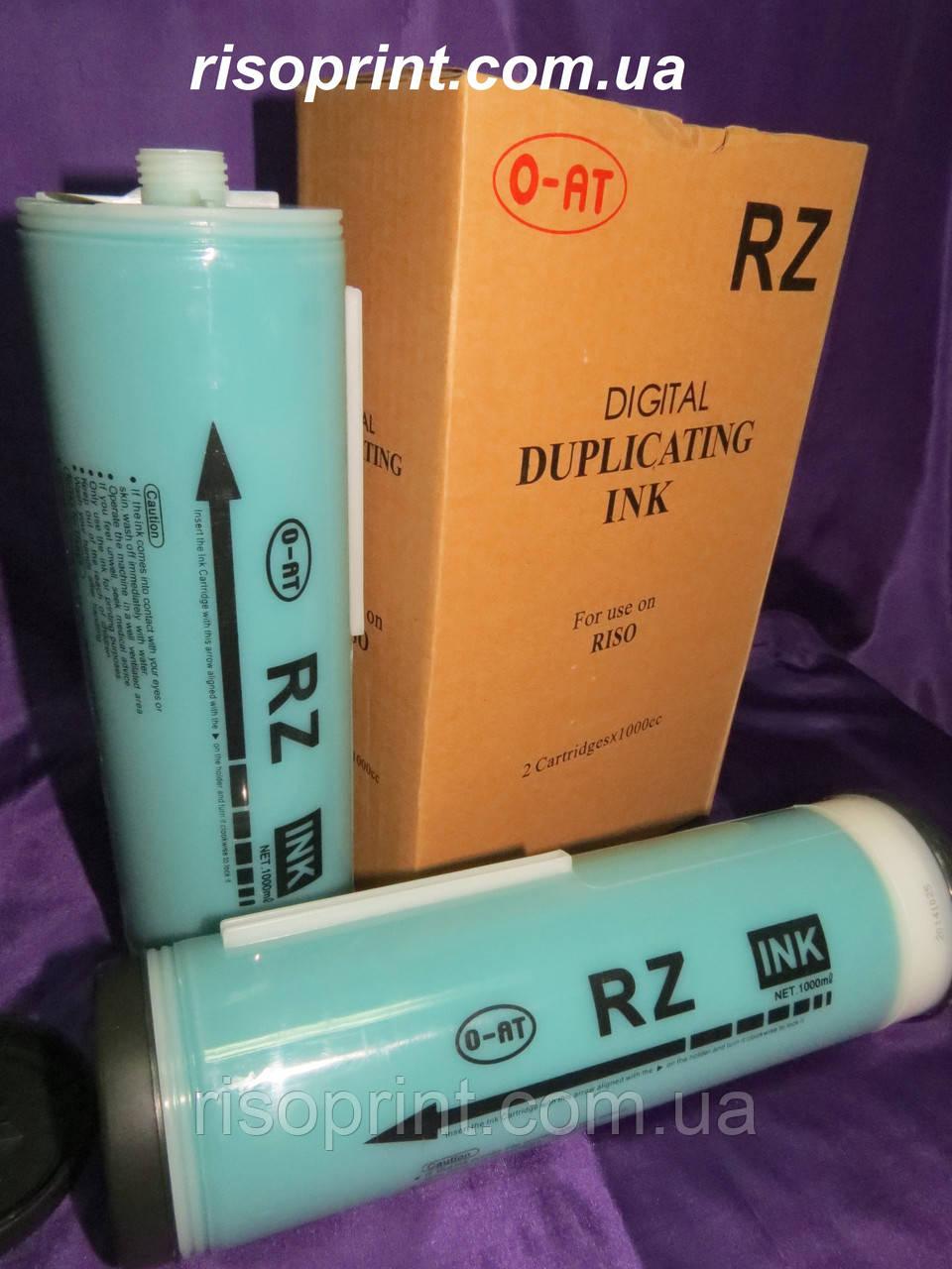 Краска цветная  лицензионная Riso  O-AT RZ