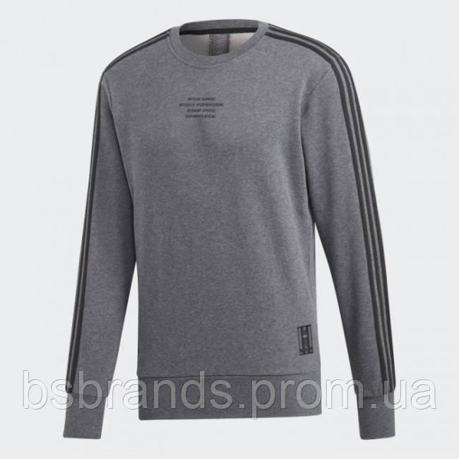 Мужской джемпер adidas REAL MADRID SEASONAL SPECIAL (АРТИКУЛ: DP5181 )