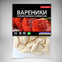 Вареники ручной лепки EcoProducts 0,800 грам с мясом: говядина и свинина
