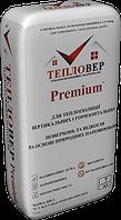 Теплоизоляционная штукатурка ТЕПЛОВЕР Premium+ гидрофобная (7 кг)