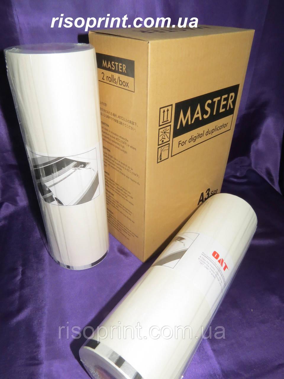 Мастер-пленка  для ризографа DP 430  A3