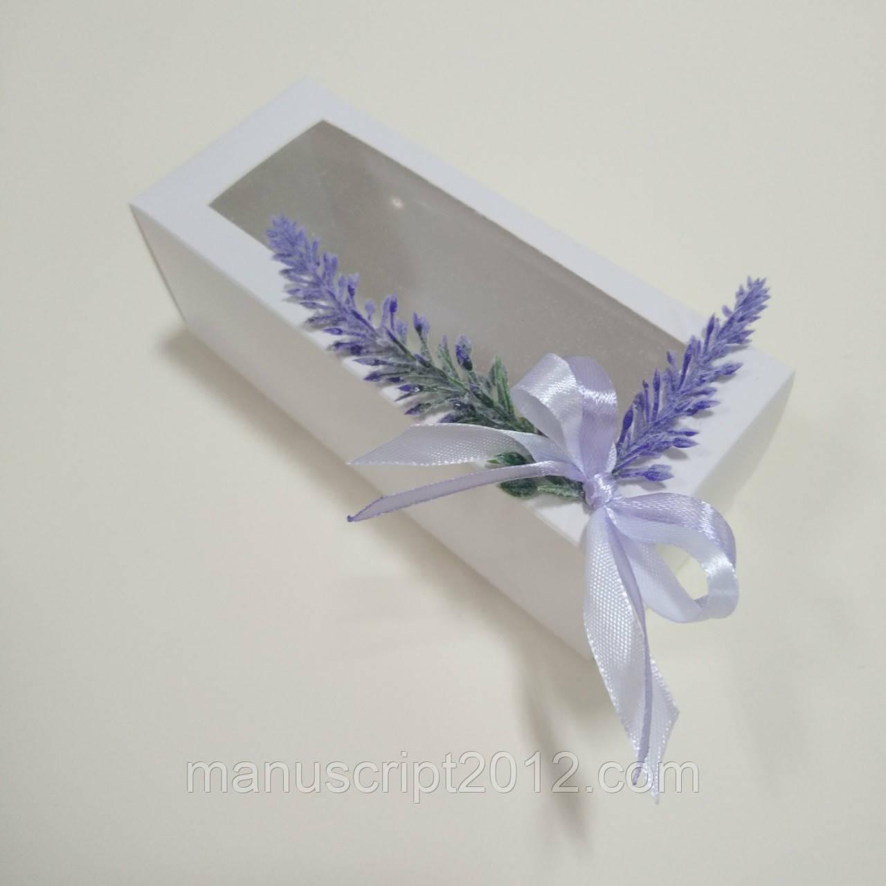 Коробка подарочная «Лаванда» 140х50х55 мм