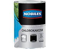 Нобілес 1L. Хлоркаучукова фарба по металу та дереву
