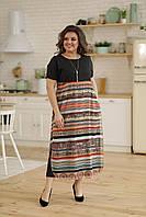 Платье женское длинное Большого размера (батал) ТР3/98, Черный, 50, Креп-шифон