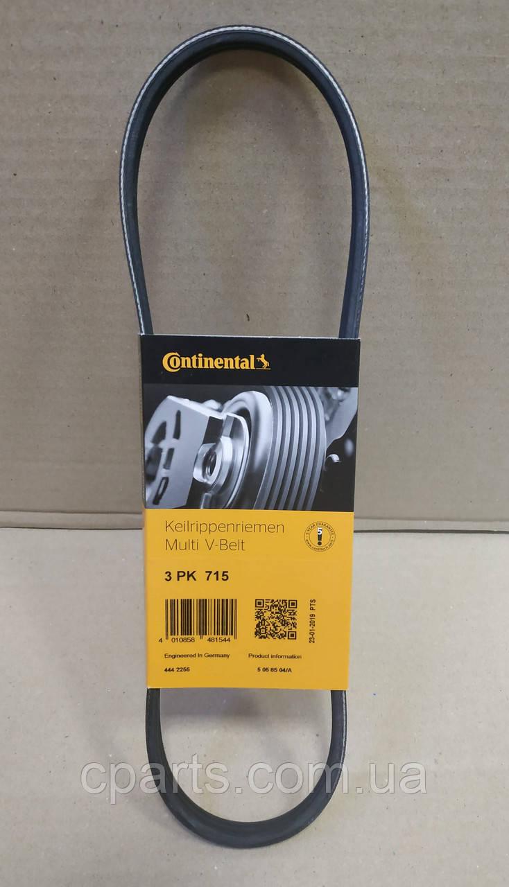 Ремень генератора без ГУР и без А/С Dacia Solenza (Contitech 3PK715)(высокое качество)