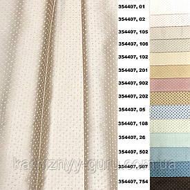 Ткань для  штор, точка на атласе, Коллекция 1, 354407.