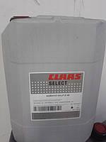 Масло гидравлическое CLAAS AGRIHYD HVLP-D 46 (20L)