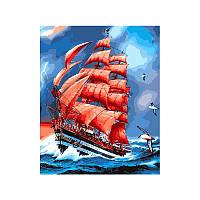Картина по номерам Алые паруса 40х50 см