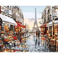 Картина по номерам Париж после дождя 40х50 см
